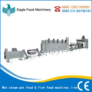 Wet steam pet food & fish feed machines line